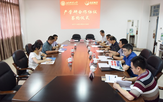 LIJIANG Electronic signed the cooperation agreement with Southwest University of Science and Technology